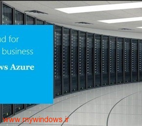 Windows Azure برای Big Data